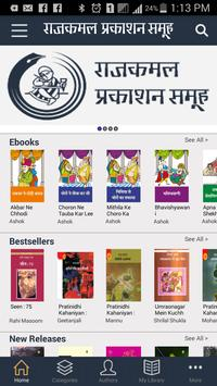 Rajkamal Books apk screenshot