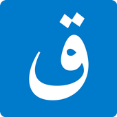 Quran in English and Arabic icon