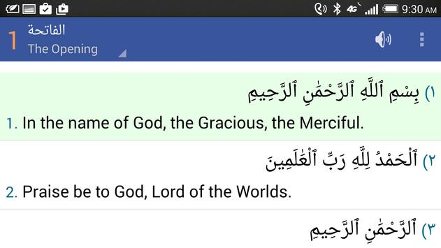 Quran in English and Arabic apk screenshot