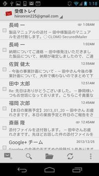 CLOMO SecuredMailer apk screenshot