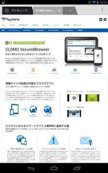 CLOMO SecuredBrowser apk screenshot