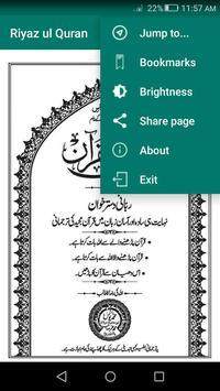 Riyaz ul Quran apk screenshot
