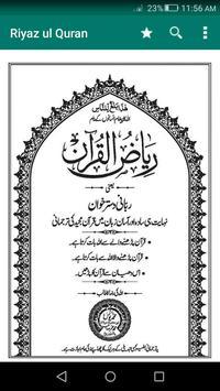 Riyaz ul Quran poster