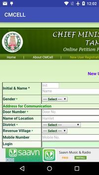 TamilNadu CMCELL apk screenshot