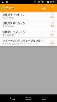 CheckNote apk screenshot