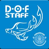 DOFStaff icon