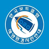 한국보트클럽 Cobo icon