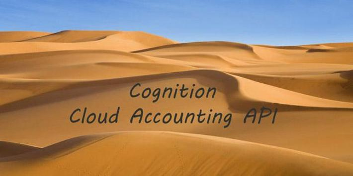 Cognition, Accounting Engine poster