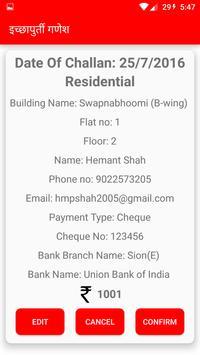 Ichhapurti Ganesh apk screenshot