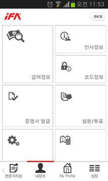 iFA Mobile apk screenshot