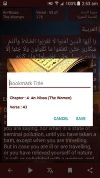 Quranic Dictionary (Quran) apk screenshot