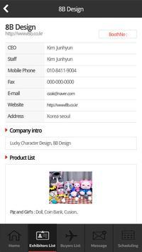 SCLF Mobile Bizmatching System apk screenshot