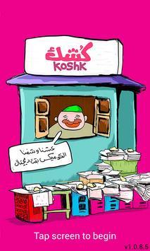Koshk Comics poster