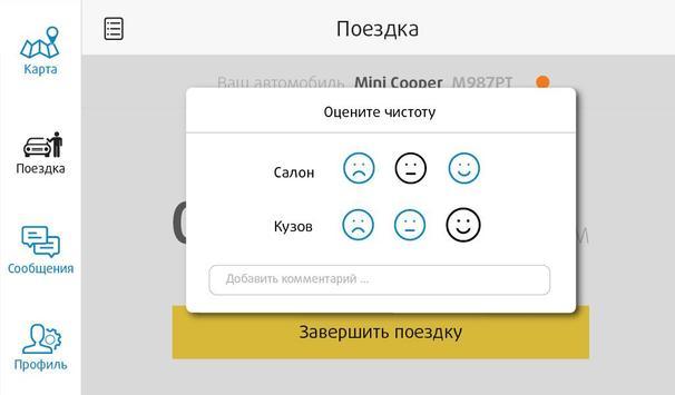 Colesa apk screenshot
