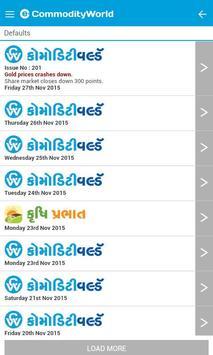 E-Commodity World apk screenshot