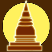 บทสวดบูชาพระธาตุประจำปีเกิด icon