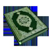 HolyQuran icon
