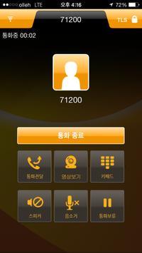 BaroTalk -  (FMC, mVoIP & UC) apk screenshot