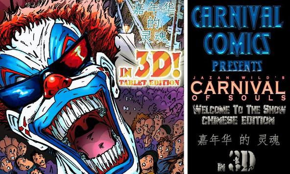 3D CARNIVAL in Chinese Tab poster