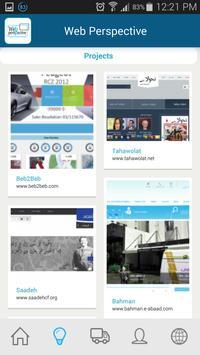 Web Perspective apk screenshot