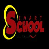 Smart School icon
