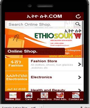 EthioSouK poster