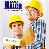 HalcoApp icon