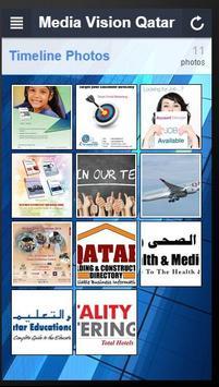 Media Vision Qatar apk screenshot