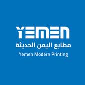 مطابع اليمن الحديثة icon