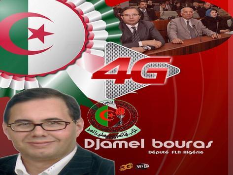 Djamel Bouras apk screenshot