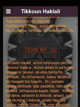 Tikoun Haklali phonétique apk screenshot