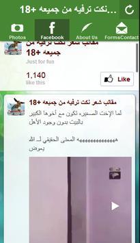 MaKaLeB apk screenshot