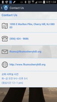 체리힐 제일교회 (FKUMC Cherry Hill) apk screenshot