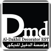 Al Dakhil Decorator EST icon