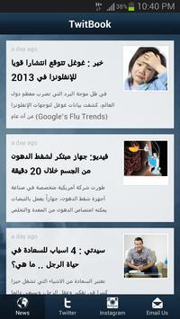 Twitbook poster