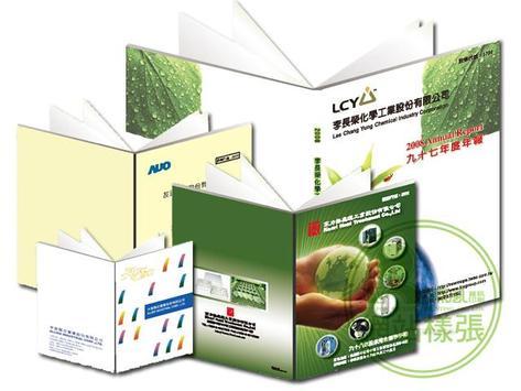 儒風資訊印刷 apk screenshot