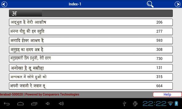 Songs of Zion-Hindi Hebron apk screenshot