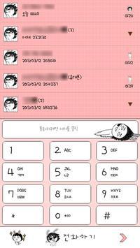 """""""시니컬토끼"""" 고연락처 테마 poster"""