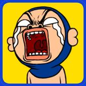 """호조의 """"나른한 나날"""" 고연락처 테마 icon"""