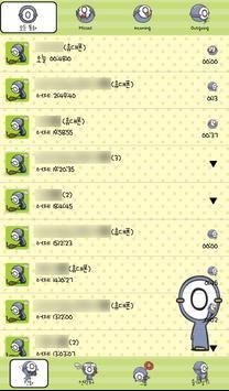 """""""혈관고 파스텔 O형""""고연락처테마 apk screenshot"""