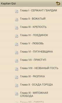 A.S.Puşkin – Kapitan Qızı apk screenshot