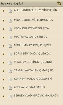 Rus Xalq Nağılları apk screenshot