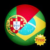 Portuguese Conjugator Free icon