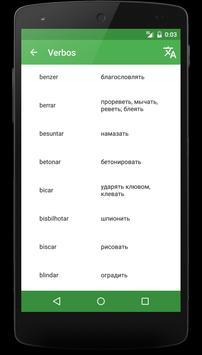 Portuguese Conjugator Free apk screenshot