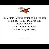 Traduction des sens du CORAN icon