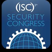 (ISC)² Security Congress 2015 icon