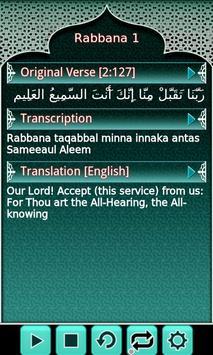 40 Rabbanas (Quranic duas) apk screenshot
