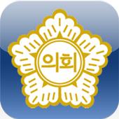 동대문구의회 icon