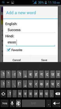 ENGLISH - HINDI DICTIONARY++ apk screenshot