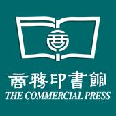 CP Bookstore icon